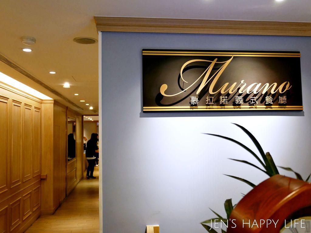 慕拉諾義式餐廳 MuranoP1000989.JPG