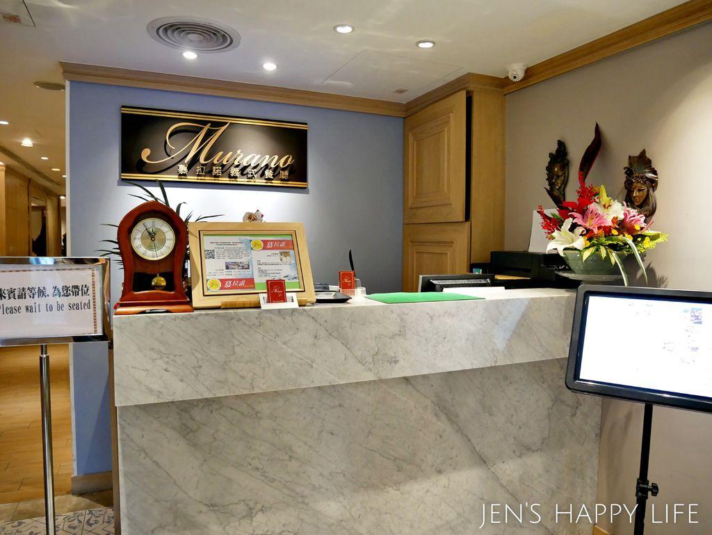 慕拉諾義式餐廳 MuranoP1000976.JPG