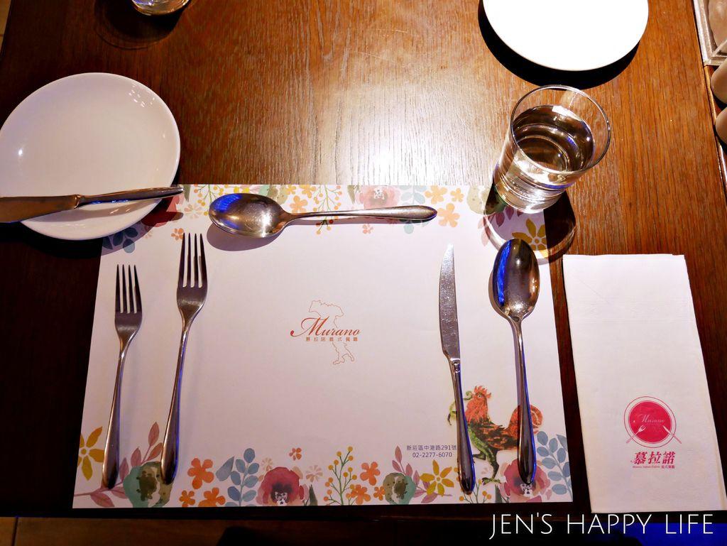 慕拉諾義式餐廳 MuranoP1010021.JPG