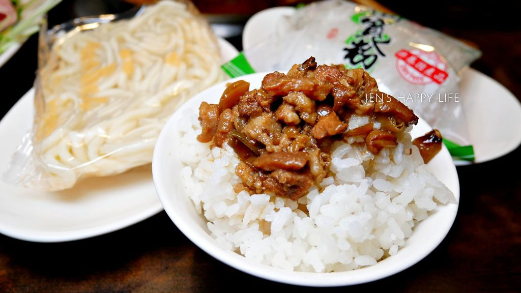 喜園涮涮鍋P1010703.JPG