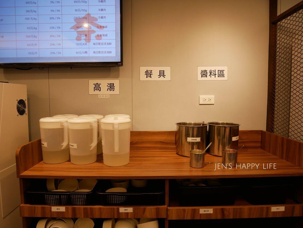 日式涮涮鍋奈奈P1020685.JPG