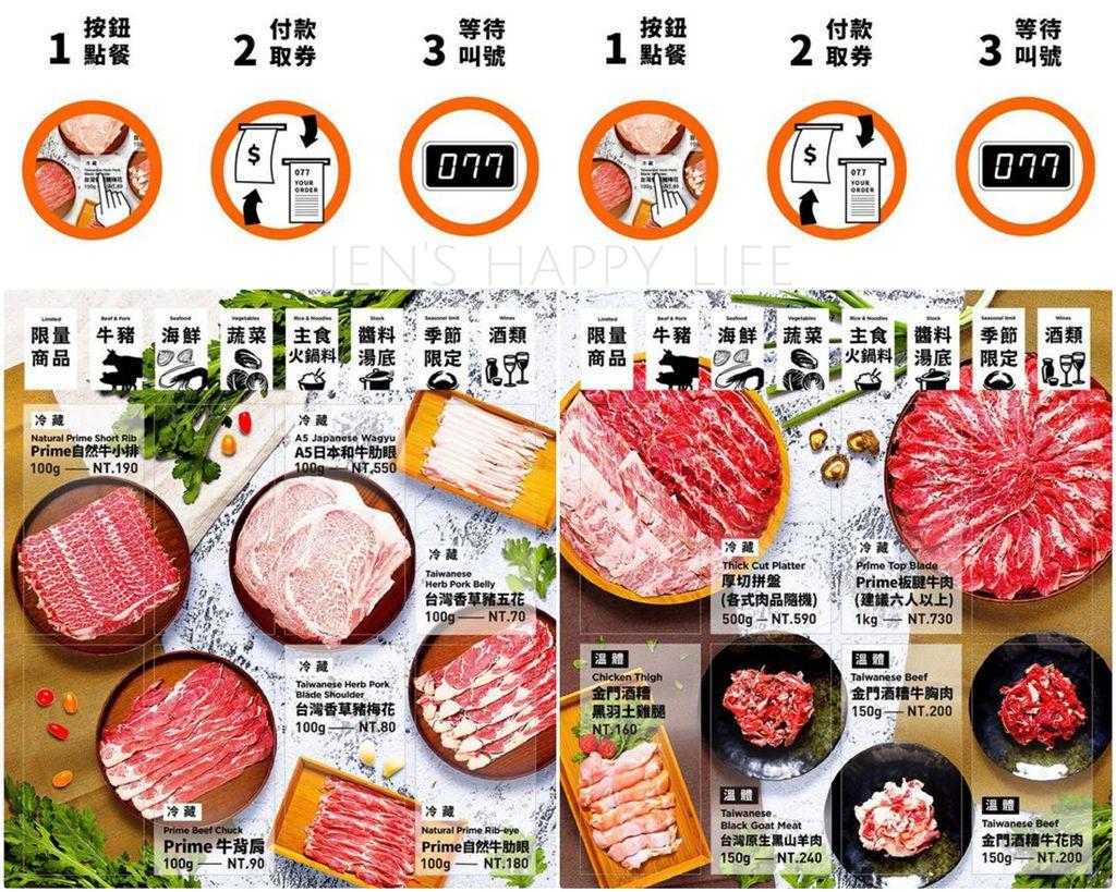 日式涮涮鍋奈奈11