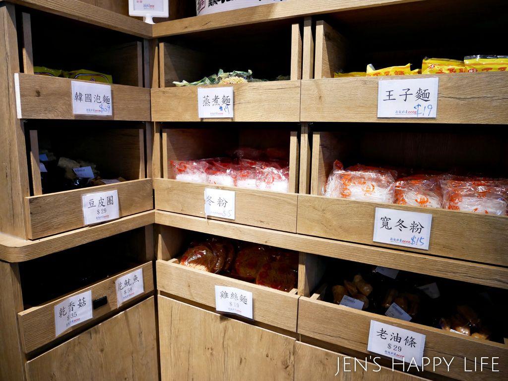 超越水產火鍋超市P1020896.JPG