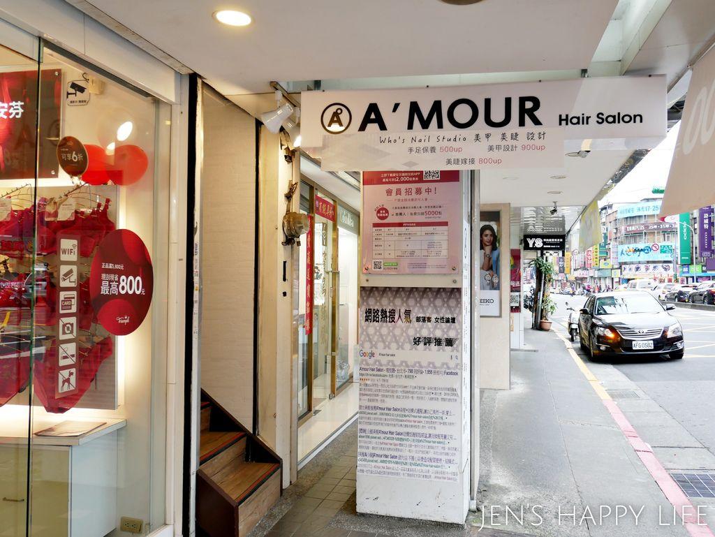 A%5Cmour Hair Salon文山店P1030448.JPG