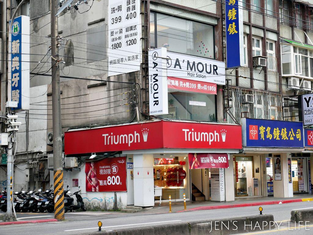 A%5Cmour Hair Salon文山店P1030460.JPG