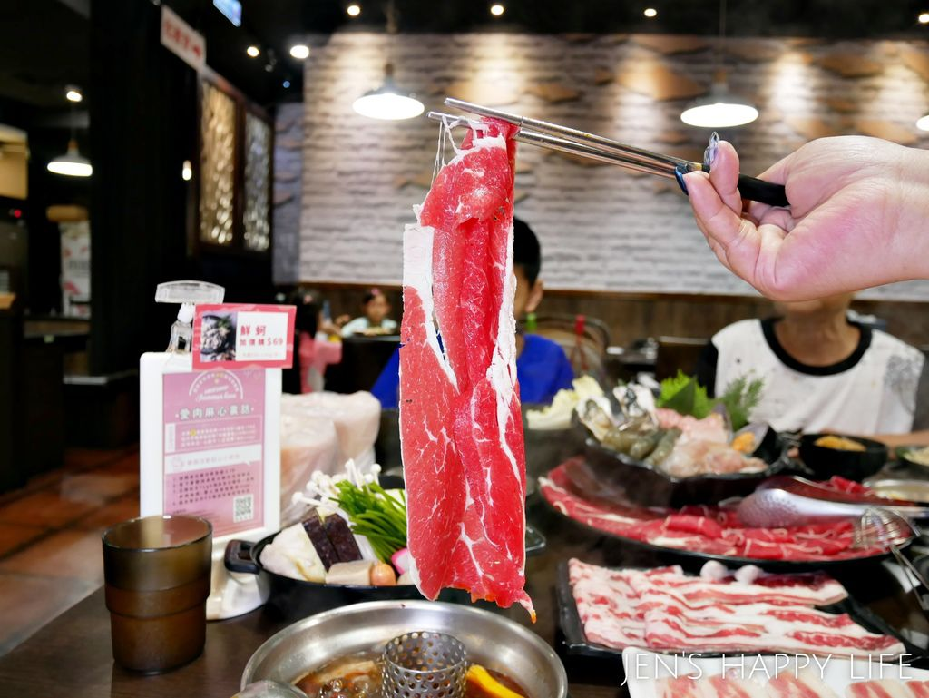 肉多多火鍋P1060211.JPG