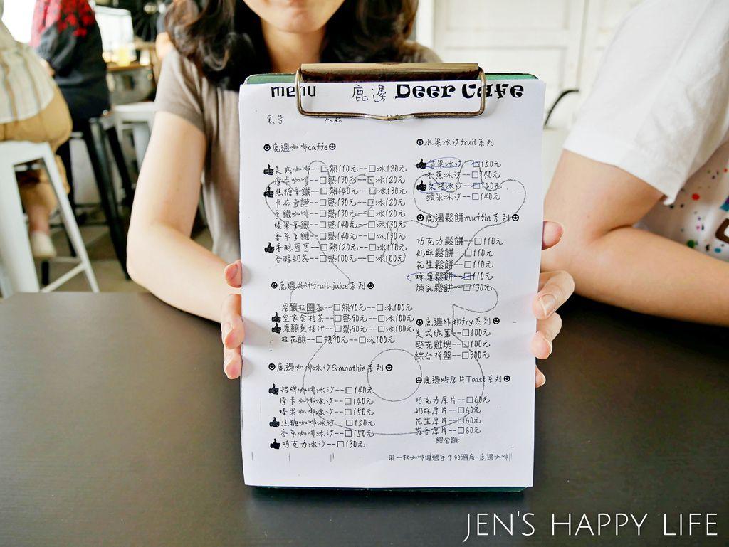 鹿邊咖啡P1060470.JPG
