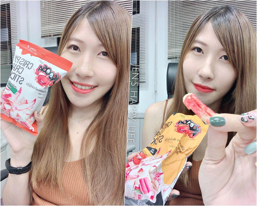 泰國KOOSA蟹肉餅乾collage.jpg