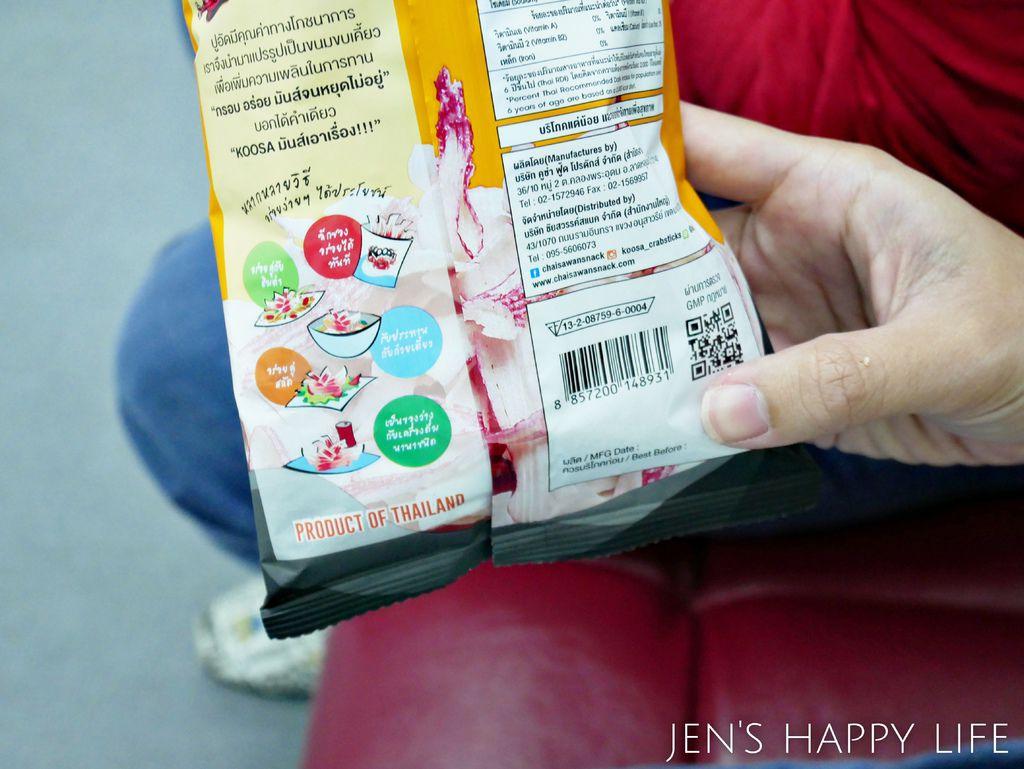 泰國KOOSA蟹肉餅乾P1070493.JPG
