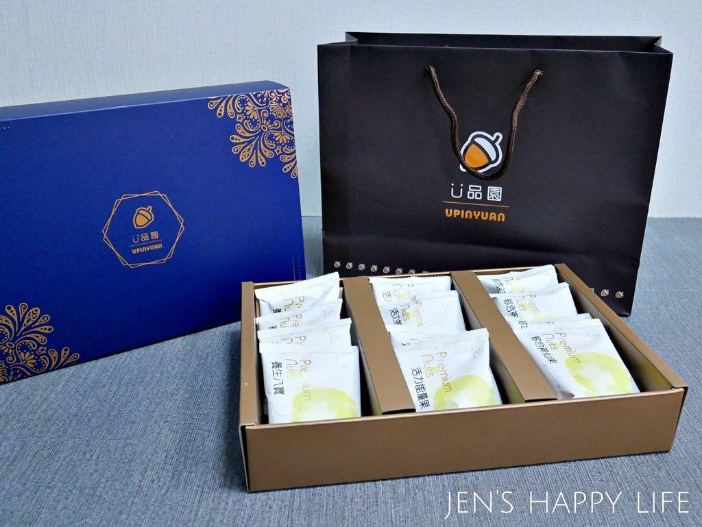 檳皇商行堅果禮盒P1080561.JPG
