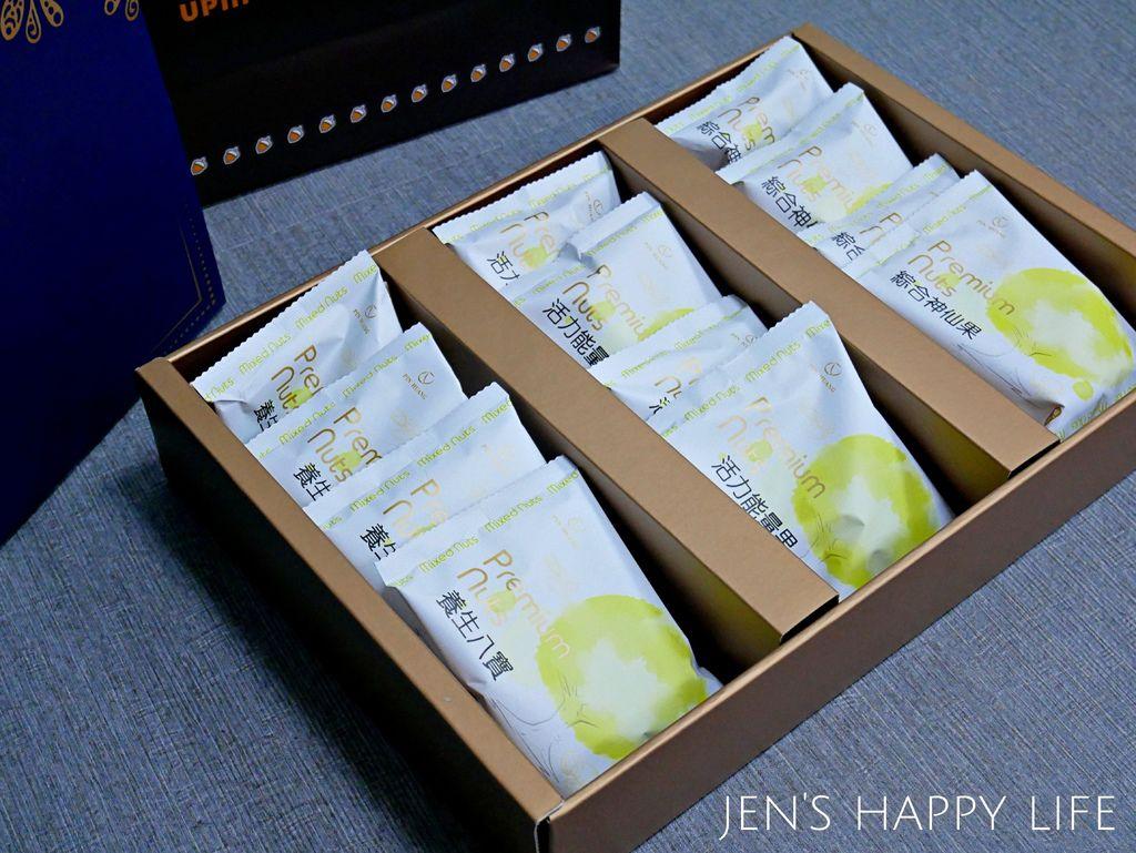 檳皇商行堅果禮盒P1080555.JPG