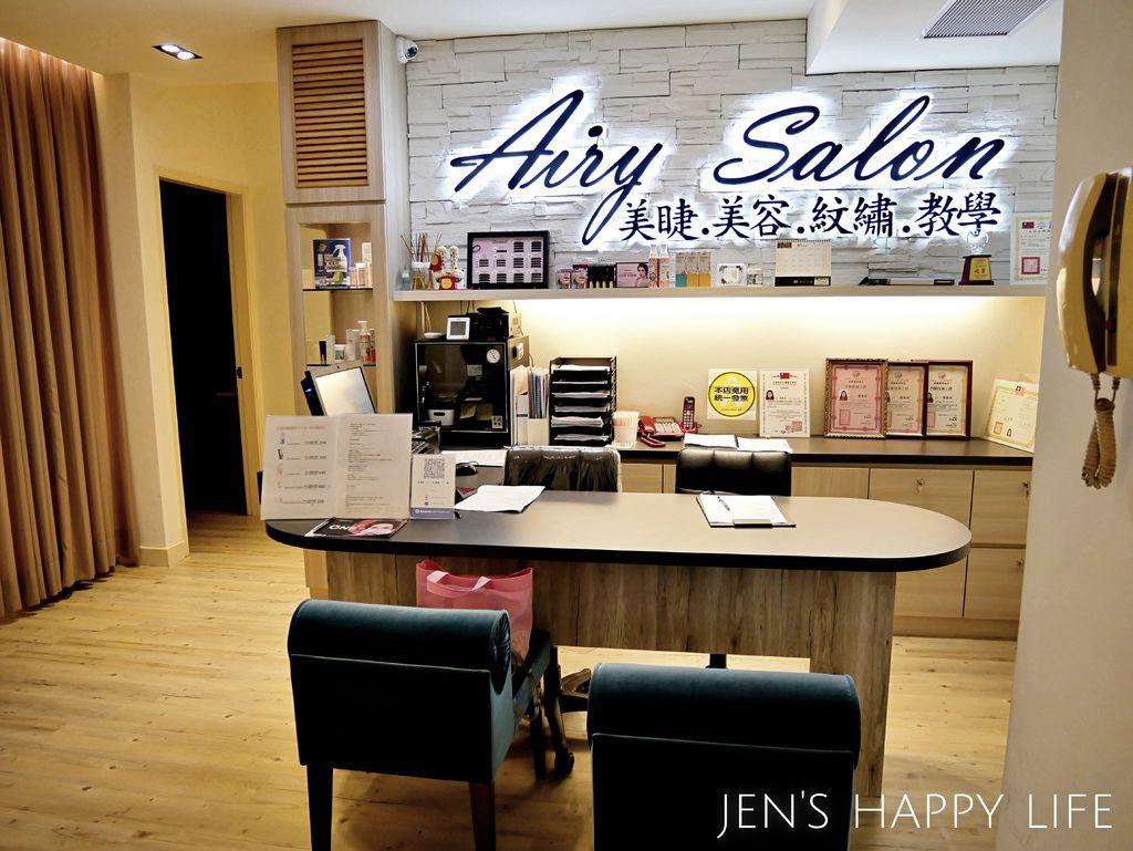 Airy Salon 美睫紋繡沙龍P1080706.JPG