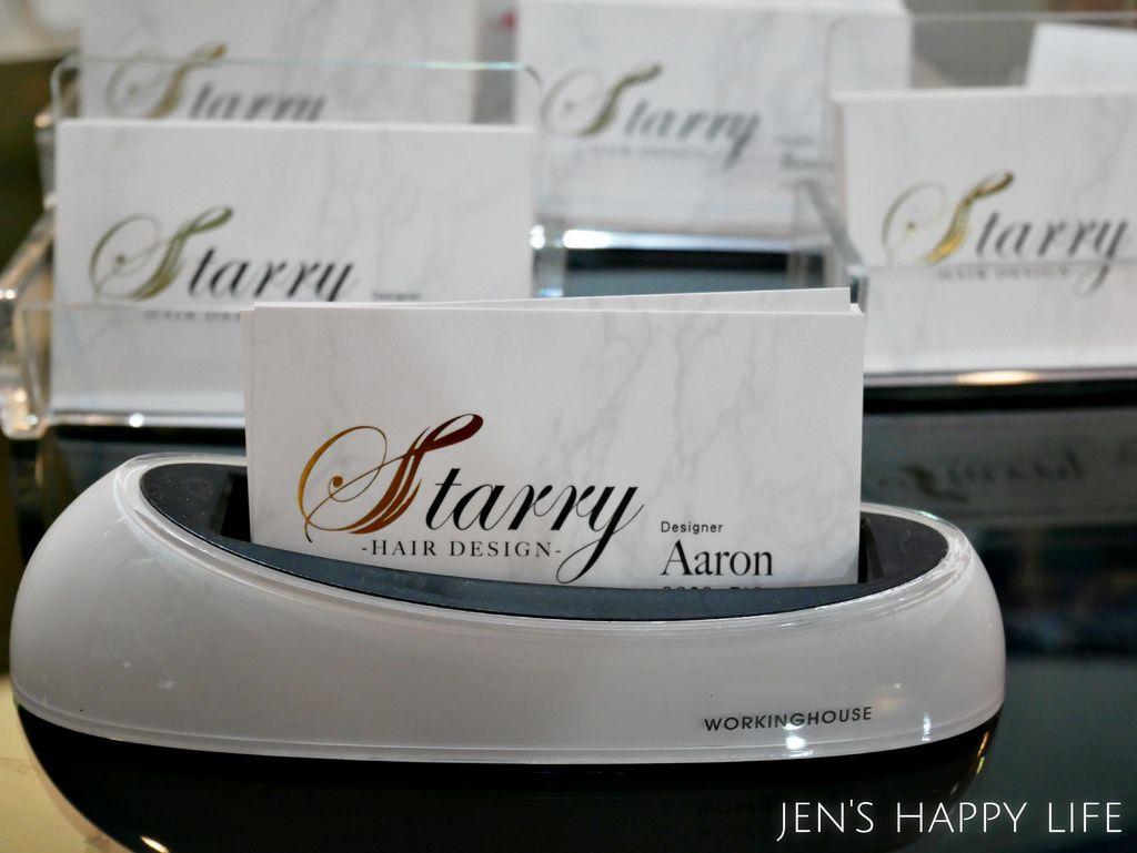 starry美髮P1080507.JPG