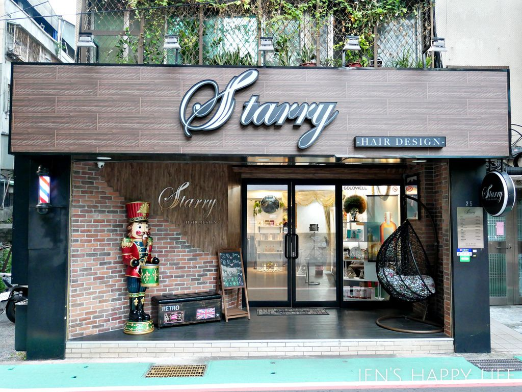 starry美髮P1080518.JPG