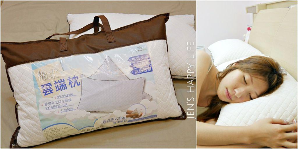 德瑞克名床-枕頭德瑞克名床-枕頭.jpg