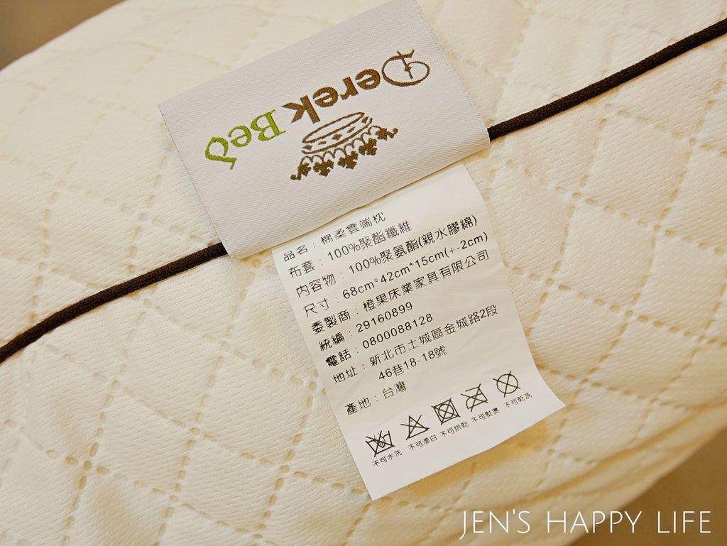 德瑞克名床-枕頭P1120212.JPG