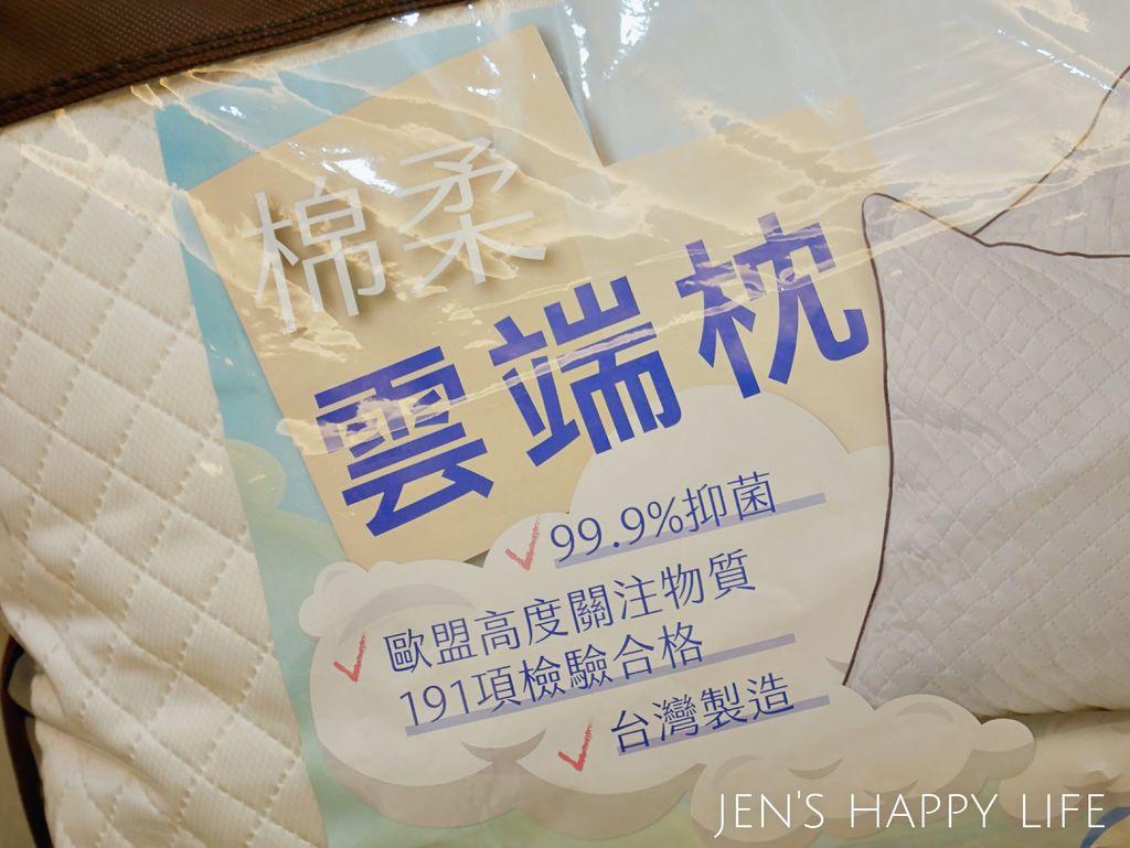 德瑞克名床-枕頭P1120203.JPG