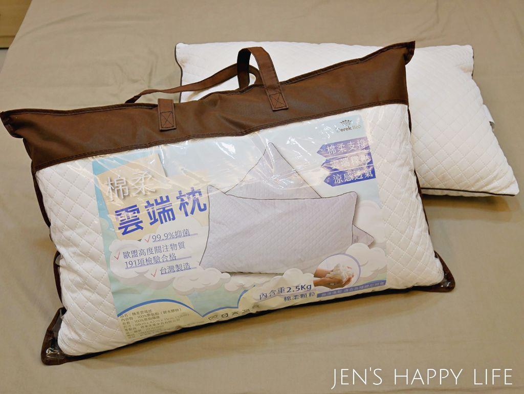 德瑞克名床-枕頭P1120202.JPG