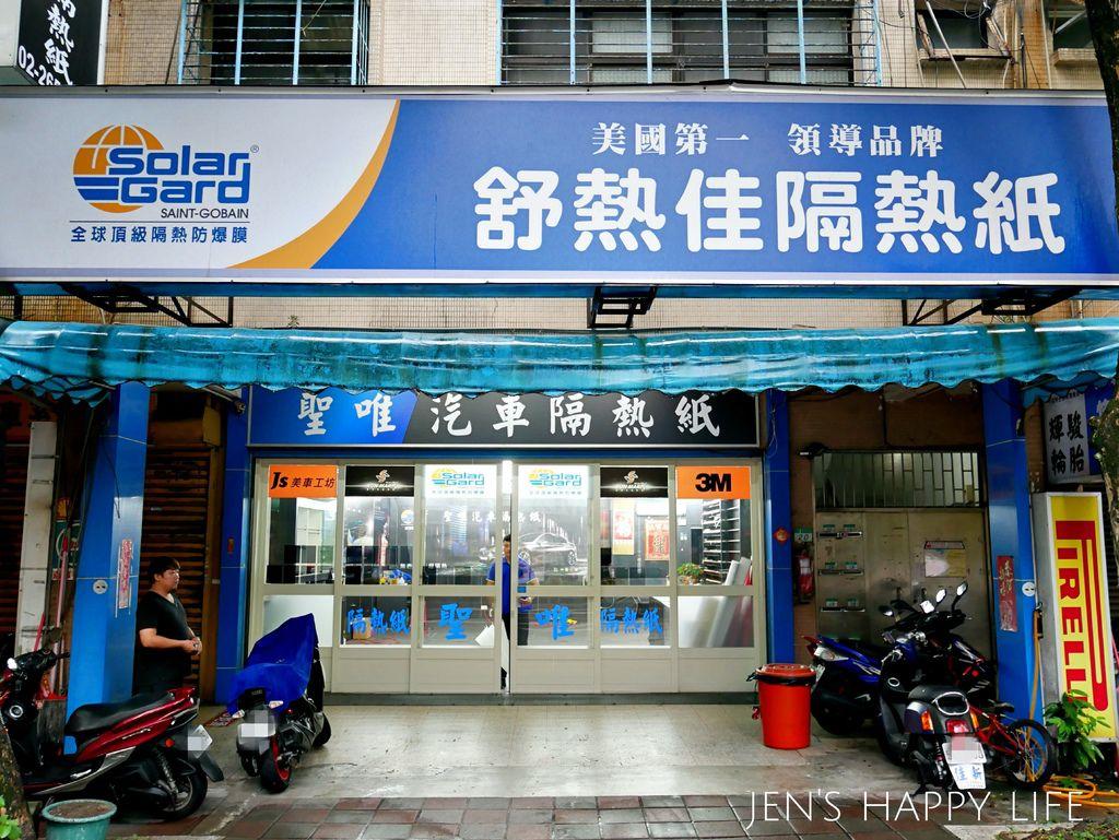 台北內湖聖唯汽車隔熱紙P1120688