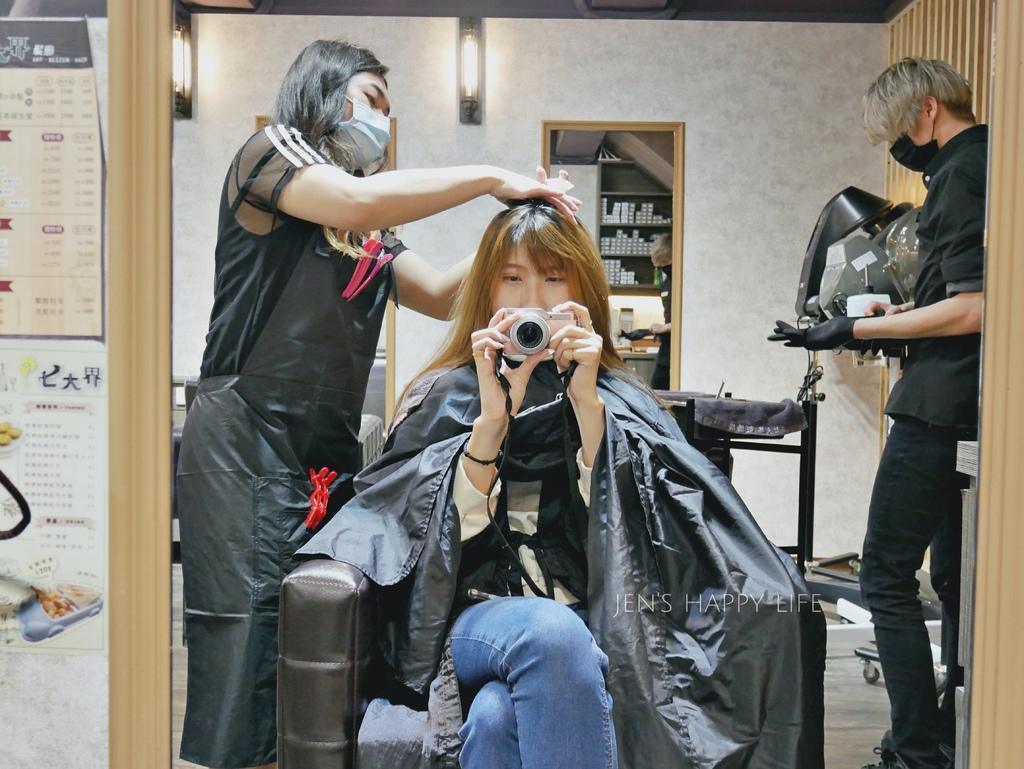 板橋美髮七大界髮廊染髮燙髮護髮按摩spaP1110283.JPG