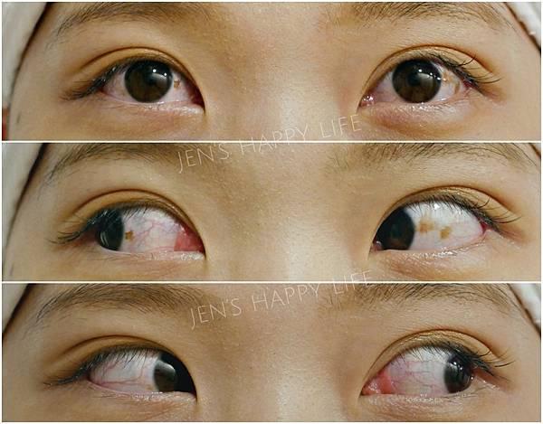 王孟蓁美容SPA,三重做臉,三重頭皮護理,三重眼部舒壓b