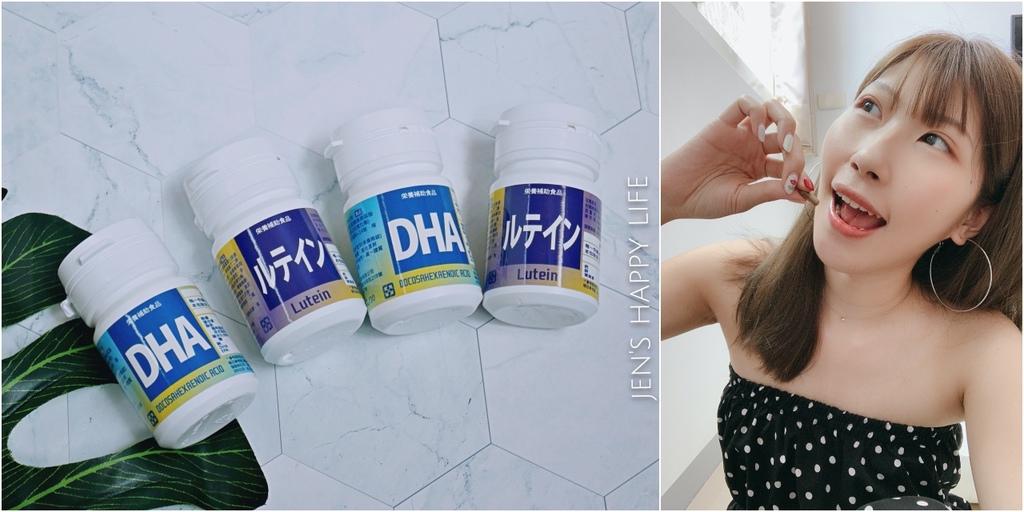 健康食妍,葉黃素,DHA魚油,試用體驗collage.jpg