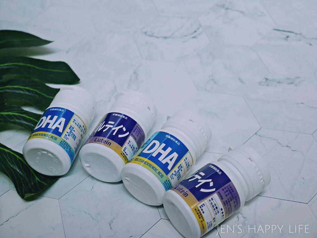 健康食妍,葉黃素,DHA魚油,試用體驗P1130377.JPG