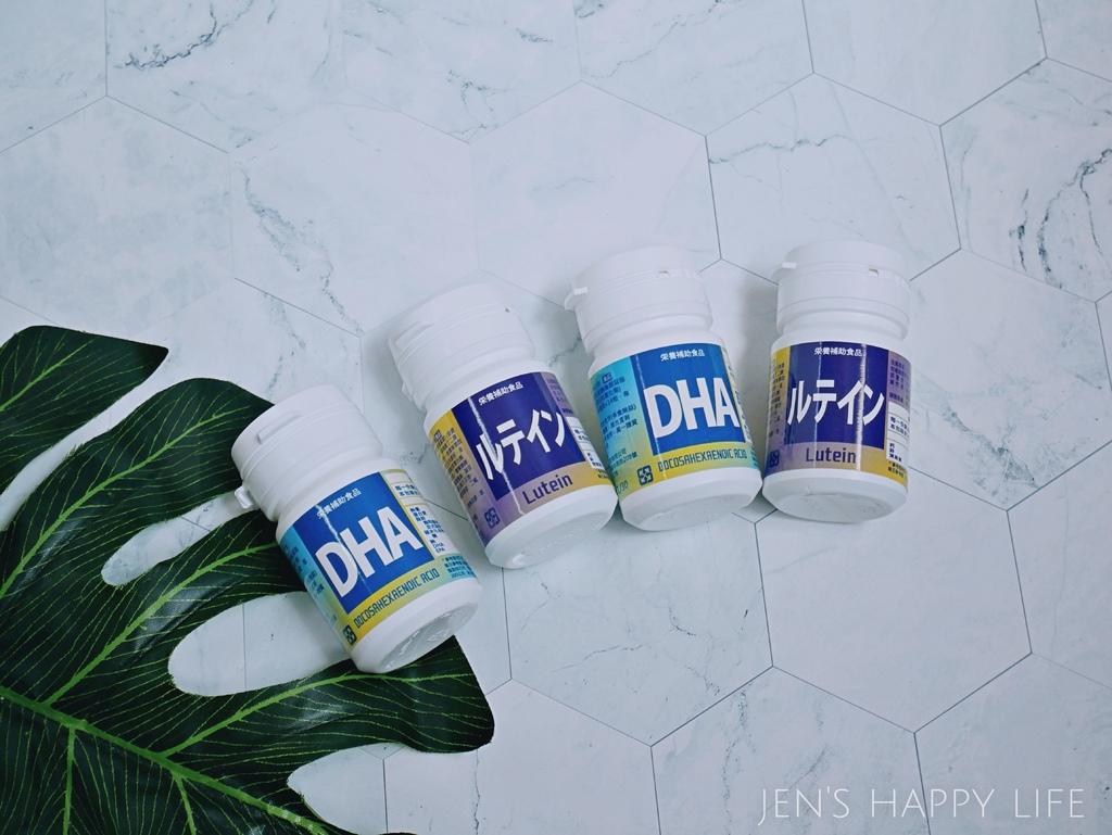 健康食妍,葉黃素,DHA魚油,試用體驗P1130382.JPG