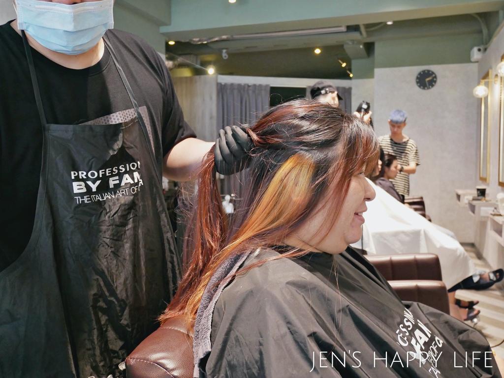 居髮廊,中和染髮護髮,中和剪髮P1120782.JPG