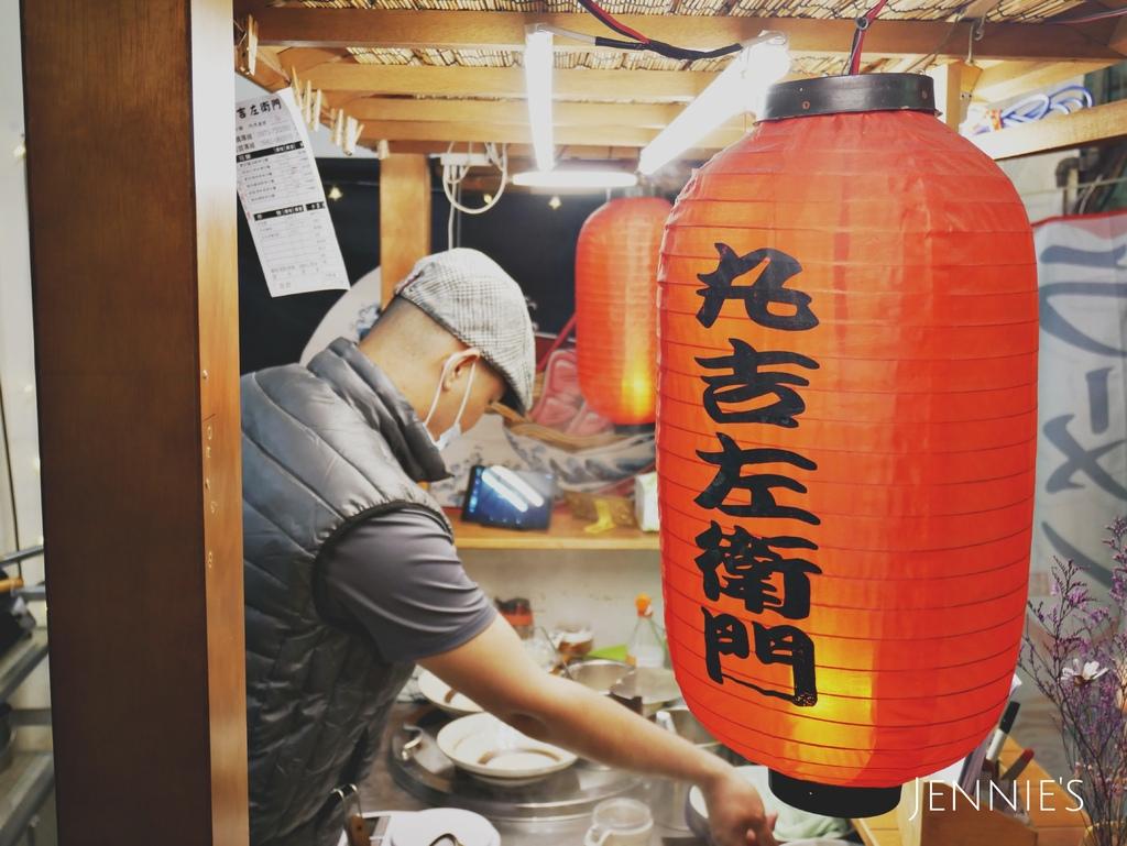 鶯歌拉麵,丸吉左衛門拉麵,日式拉麵P1130702.jpg