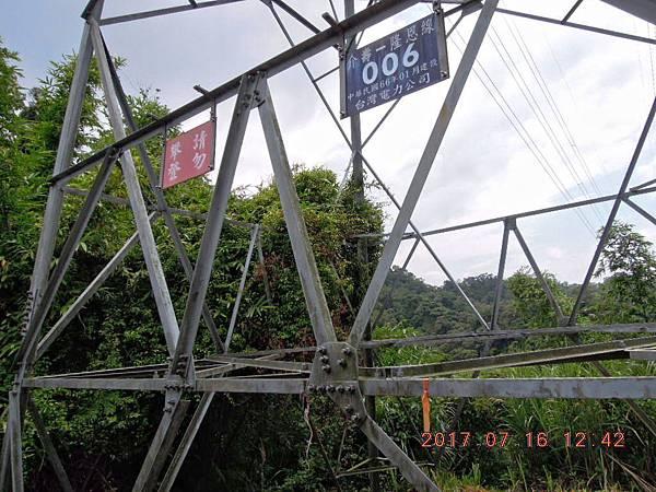 DSCN7288.JPG