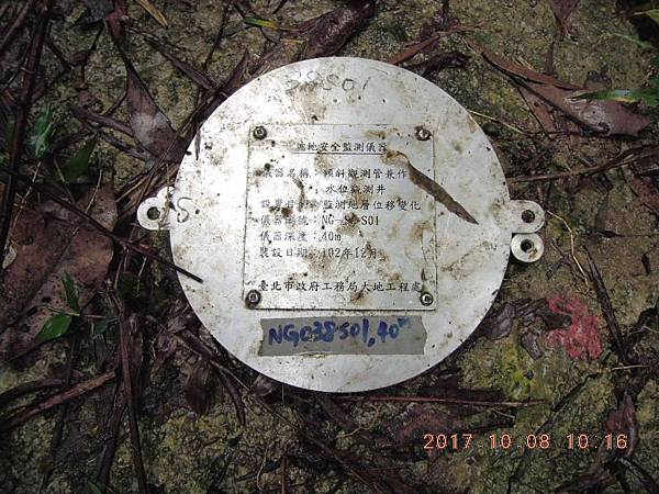 DSCN8853.JPG
