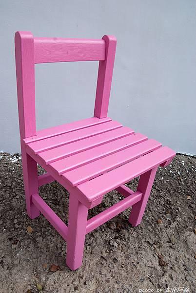 粉紅椅01.jpg