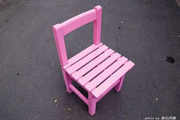 粉紅椅03.jpg