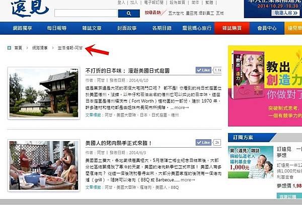 gvm website articles.jpg