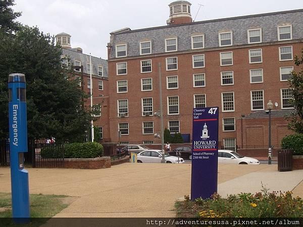 howard university 010.jpg