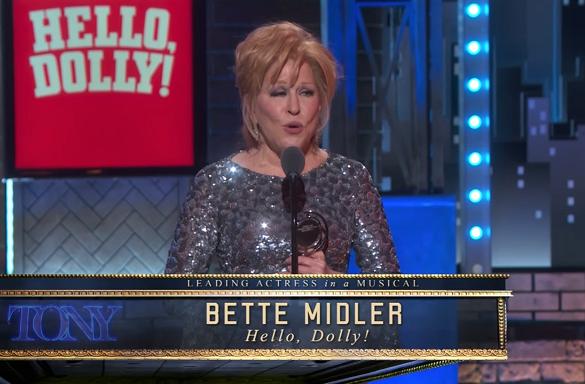 Bette Midler 2.png