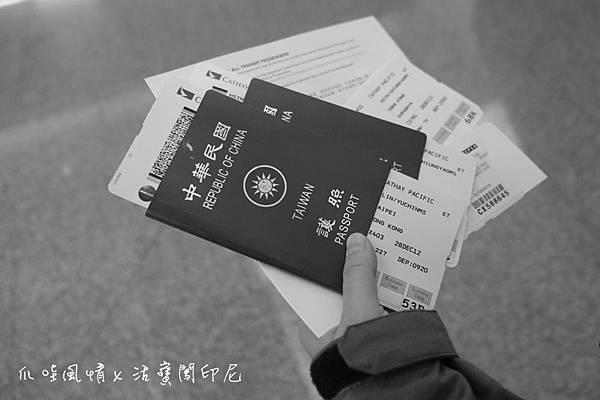 從台北出發