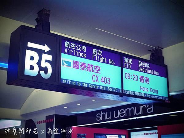 國泰航空在香港赤鱲角機場轉機