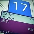 從香港到泗水