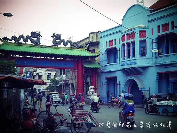 泗水的中國城