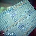 火車購票單