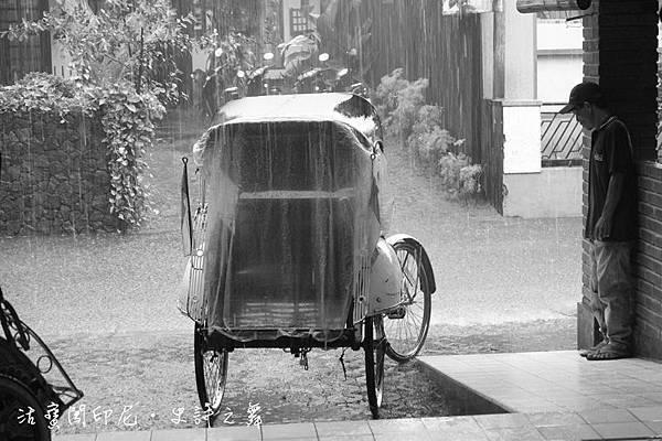 印尼的雨季