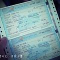豪華車艙火車票