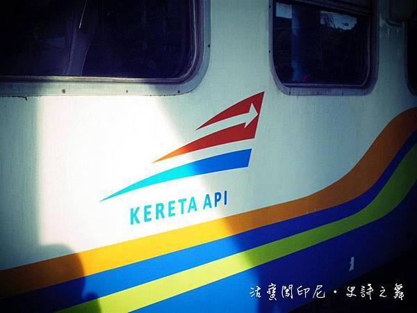 印尼國鐵 PT Kereta Api