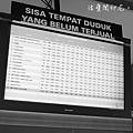 火車時刻表