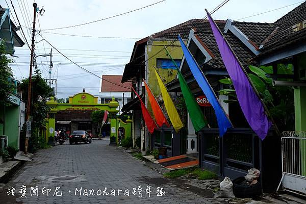 Duta Garden Hotel 巷口