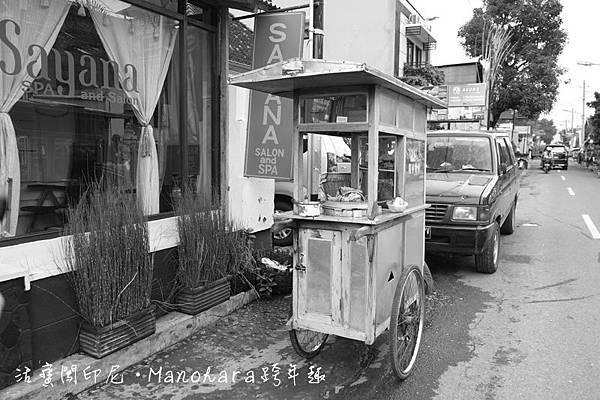 Sayana salon & spa 爪哇式按摩