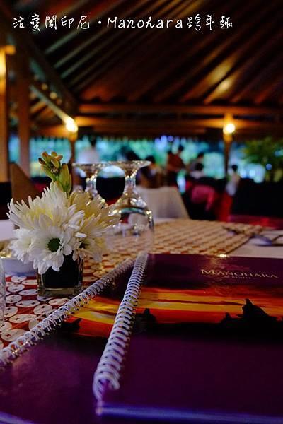 Manohara飯店餐廳