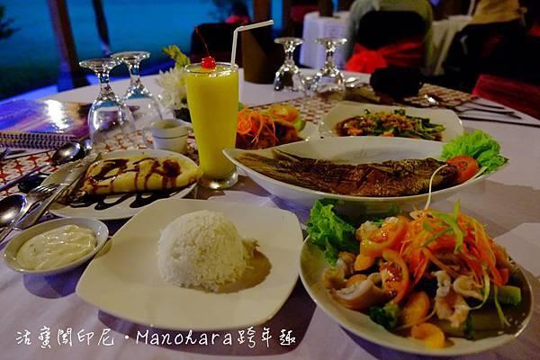 Manohara飯店餐點